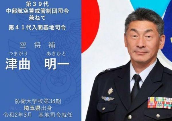 航空自衛隊入間基地の津曲明一・新司令を紹介する同基地HP。4月1日午前には、「埼玉県出身」の左にうっすらと「翔んで」とあった。