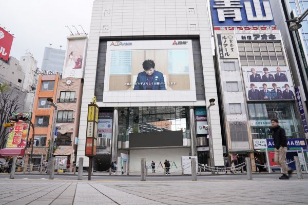 新型コロナウイルスの感染拡大防止を呼びかける小池百合子・東京都知事の映像が、新宿駅前の大型ビジョンに映し出された=2020年4月5日午後2時18分、東京都新宿区、加藤諒撮影