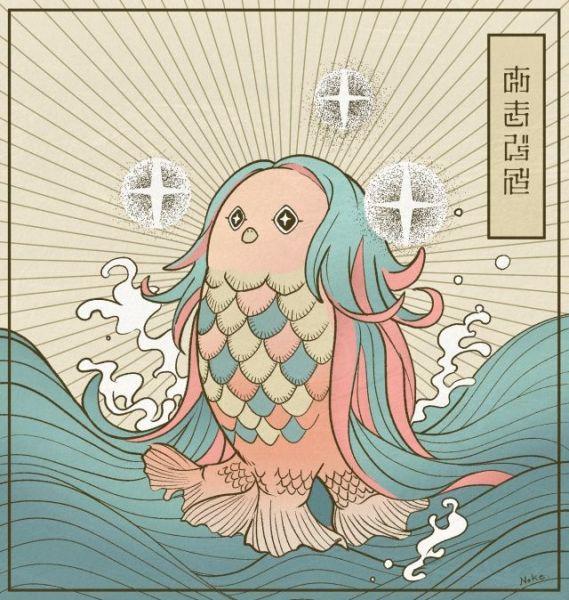 東京モノノケさん(@tmnk_illust)が描いたアマビエ