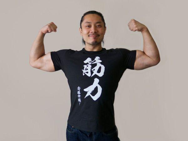 斉藤幸延さん