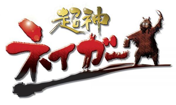 秋田県のご当地ヒーロー「超神ネイガー」のロゴ