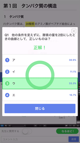 学習アプリ「N予備校」