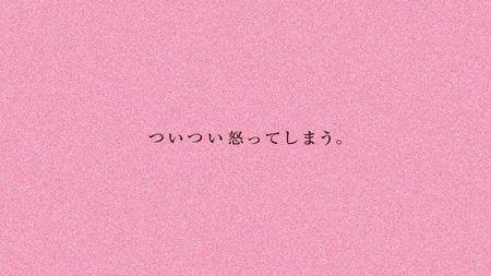 5月9日に公開された「母の日特別動画」のワンシーン