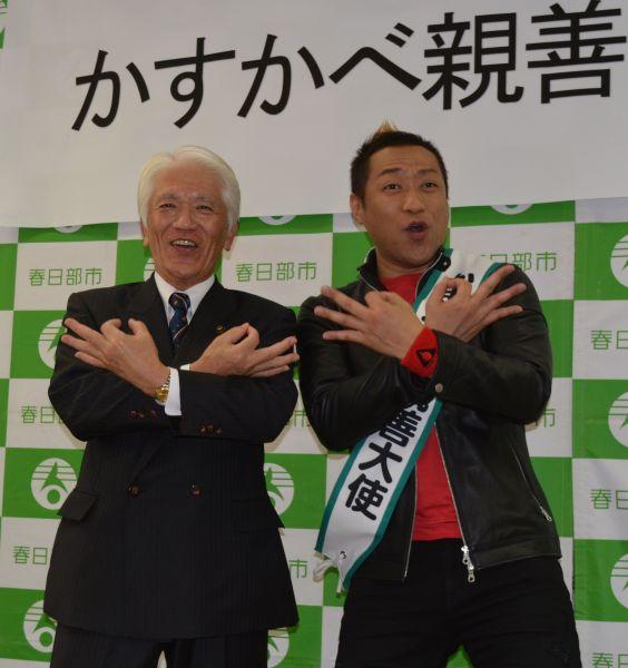 かすかべ親善大使のはなわさんと石川良三・春日部市長=2019年3月、春日部市役所