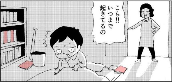 漫画「母の背中」