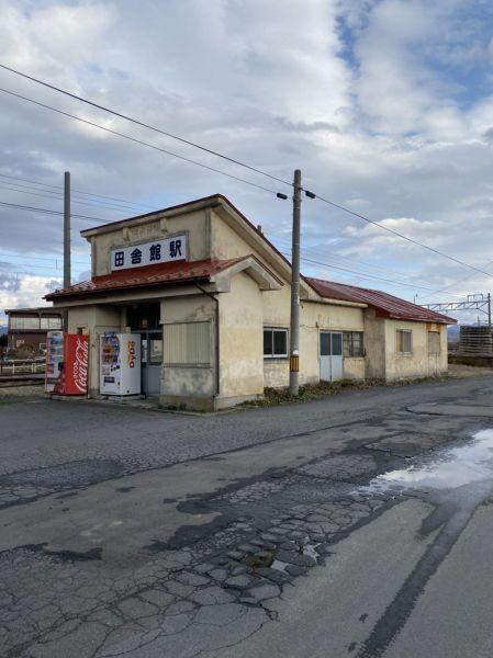 田舎館駅の外観