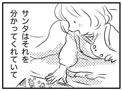 さざなみさん(@3MshXcteuuT241U)の漫画「母とセーラームーンと私」