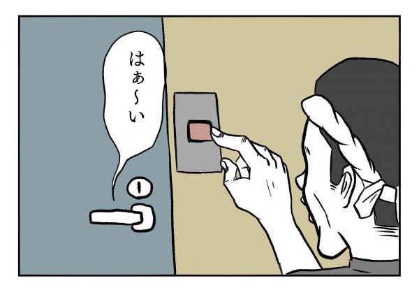 小山コータローさん(@MG_kotaro)の4コマ漫画「出前ジェンガ」