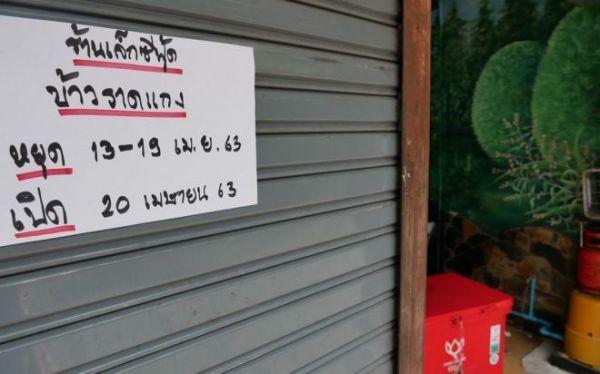 タイでは3月下旬から1か月以上にわたり、飲食店の店内営業が禁止されていた。多くの店がシャッターを閉め、デリバリーや持ち帰りだけの営業をしていた
