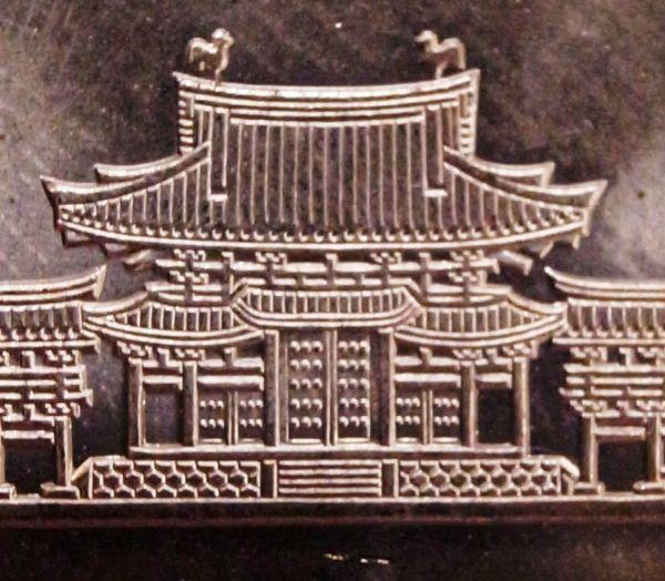 10円玉に描かれた土台は粒状