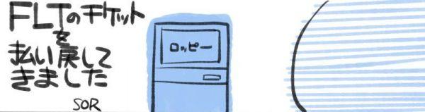SORさん(@SOR976)の描いた漫画