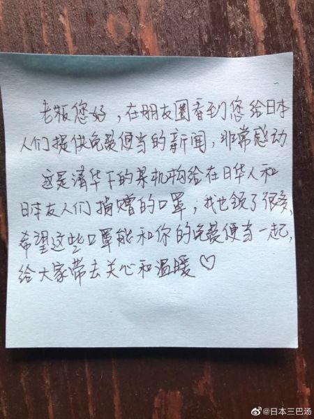 送られた手紙