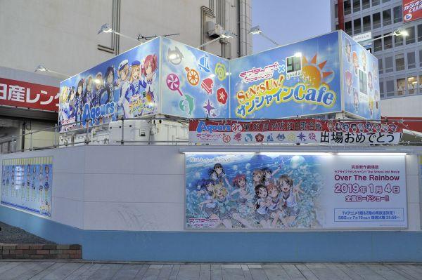 沼津駅前にある作品とコラボした「SUN!SUN!サンシャインカフェ#U203c」の外壁