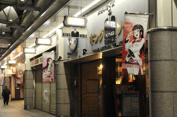 「ラブライブ!サンシャイン!!」のタペストリーが並ぶ沼津あげつち商店街
