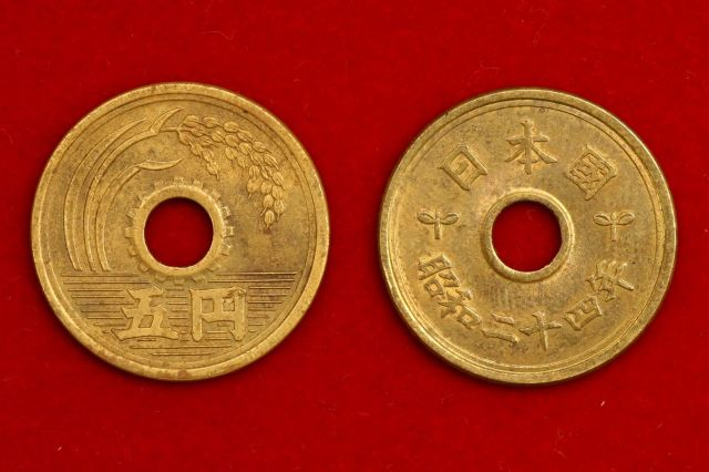 円 10 レア 玉 貨幣