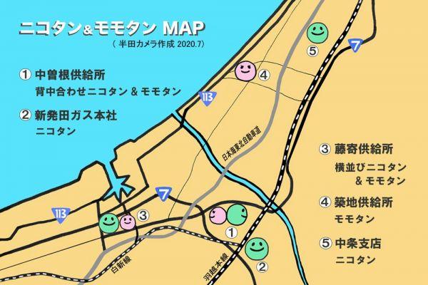 半田さんが作成した、ニコタンの所在地を示したマップ。新発田ガス本社を中心として、5カ所に建っていることがわかる。