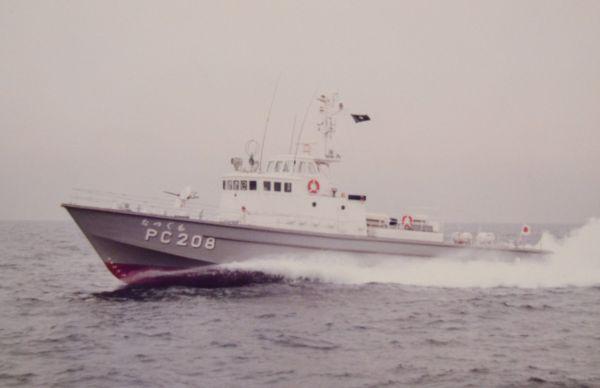 篠田さんのお父さんが乗船していた巡視艇「なつぐも」。現在のなつぐもは新型の別の船となっている