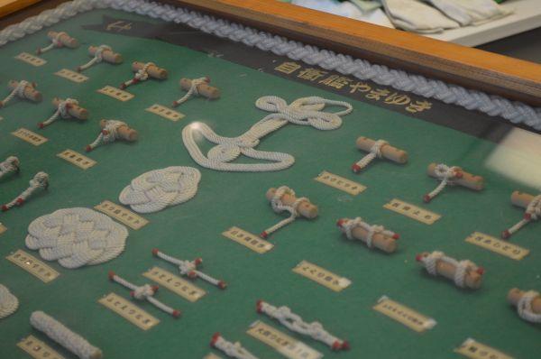 海上自衛隊/ 結索(綱の結び方)標本/ 開始価格10,000円→落札価格480,000円