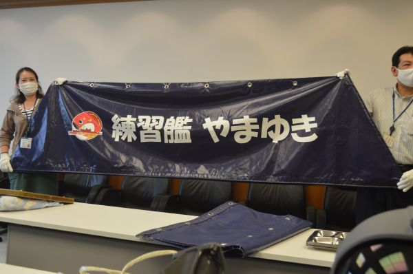 海上自衛隊/ 側幕(桟橋用)/ 開始価格5,000円→落札価格160,000円