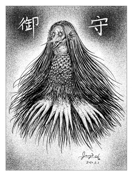 瞬くまにシェアされたホラー漫画家の伊藤潤二さんがツイッターに投稿した「アマビエ」