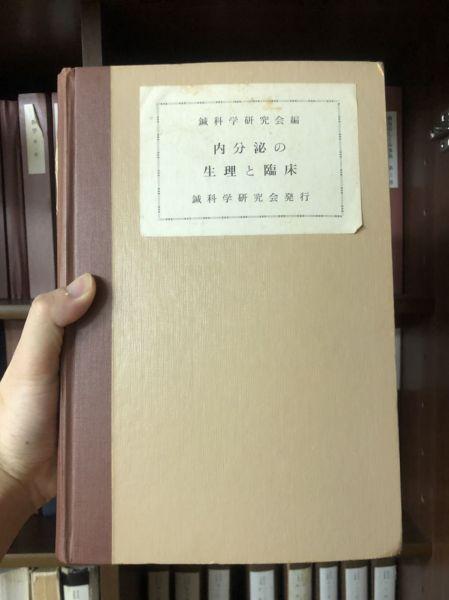 点字の本の表紙。とても大きい