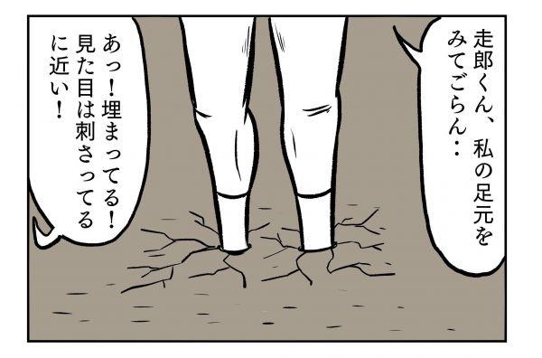 小山コータローさん(@MG_kotaro)の4コマ漫画「五十嵐メソッド」