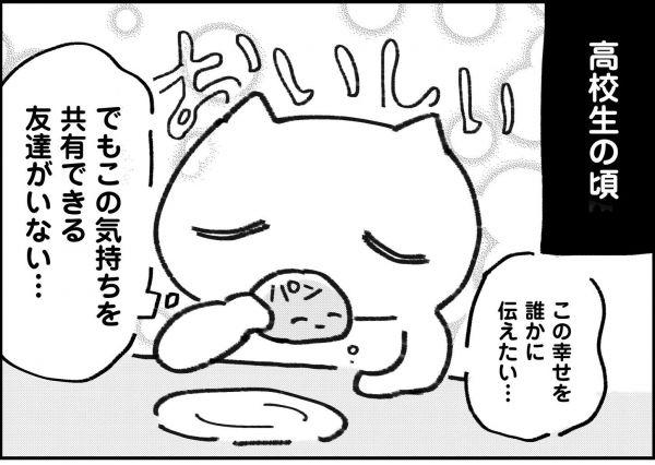じじぃさん(@mochimochi__i)が描いた漫画