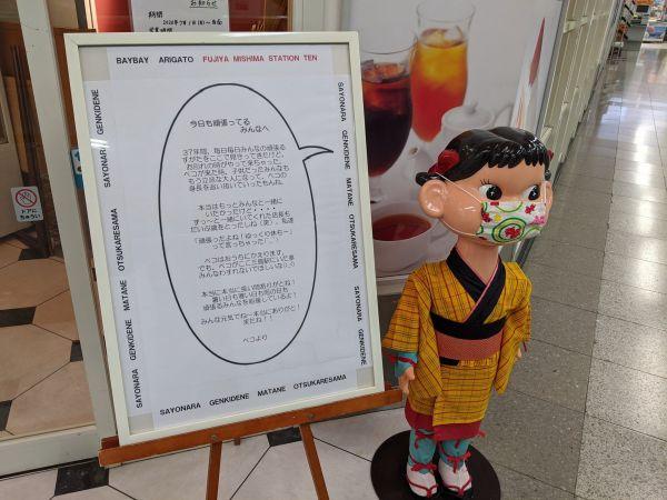 話題のきっかけとなったカワムラサキさん(@song_of_moon)がツイッターに投稿した写真