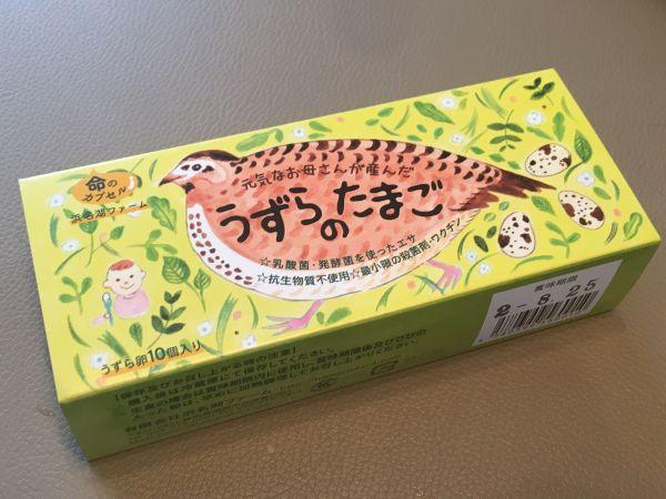 浜名湖ファームが販売しているウズラの卵「命のカプセル」