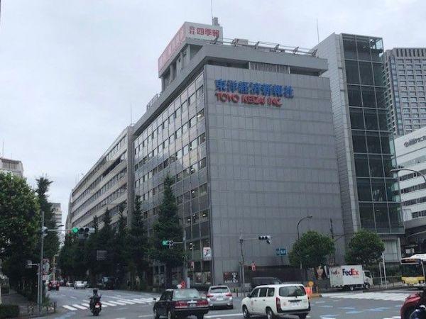 日本橋本石町にある東洋経済新報社本社