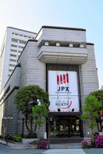 日本橋兜町にある東京証券取引所