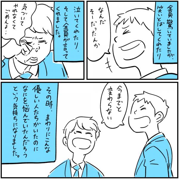 イラスト・しろやぎ秋吾
