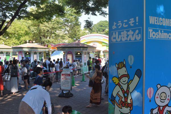 閉園を前に、多くの人が連日訪れているとしまえん=2020年8月、東京都練馬区