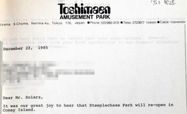 1985年、アメリカの遊園地へ送った手紙。日本の子どもたちにとって重要なシンボルとなっており、返却はできないと記されている(画像の一部を加工しています)=豊島園提供