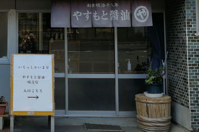 バズ 松江