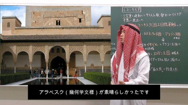 アラブの民族衣装を着てユーチューブ授業をする佐野先生