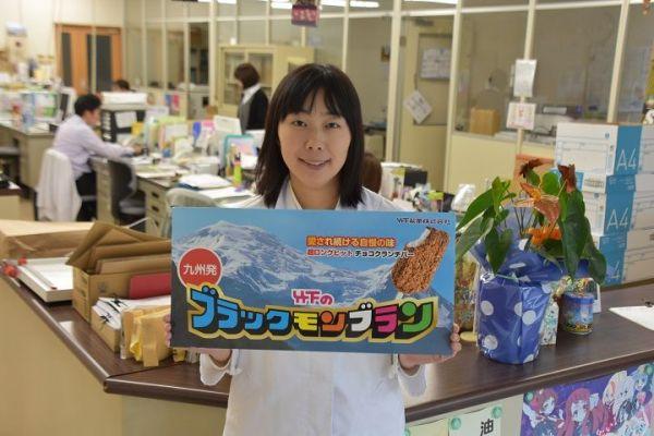 ブラックモンブランの工場は佐賀県小城市にあります