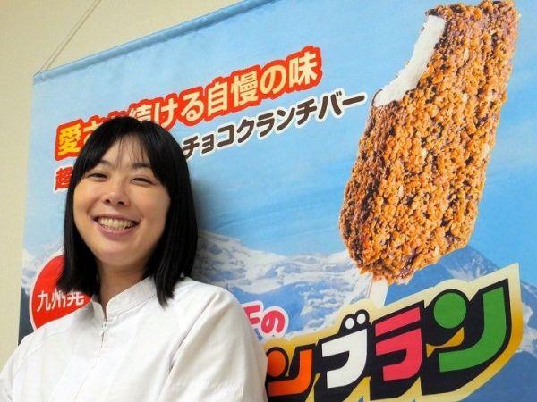 竹下製菓の5代目、竹下真由さん。「ワクワク」を大事にしています