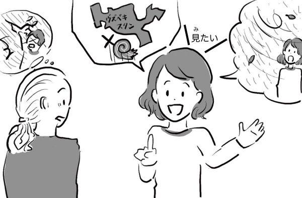 カミラさんが体験した日本の大型台風