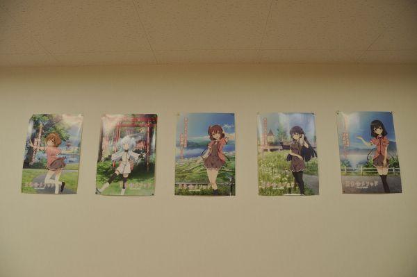 町内には今でも「天体のメソッド」のポスターが随所に貼られている
