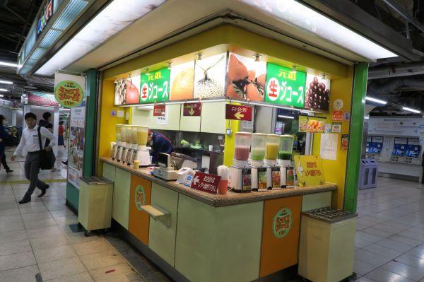 地下2階、阪神梅田駅東口改札すぐ左手に 旧店舗があった。