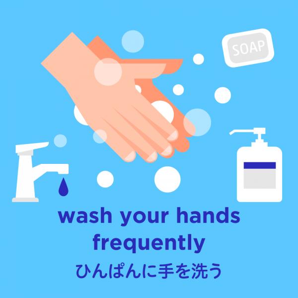 頻繁に手を洗う
