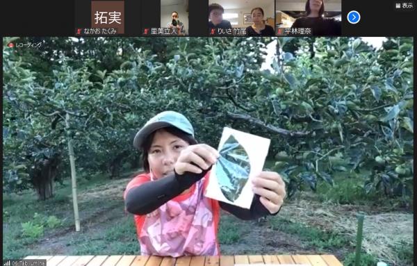 オンライン旅の様子=「柿農家」佐渡の名産「おけさ柿」を作っています