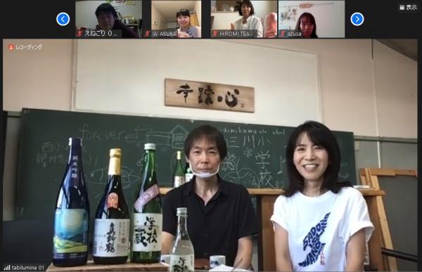 地酒「真野鶴」を造る老舗の「尾畑酒造」