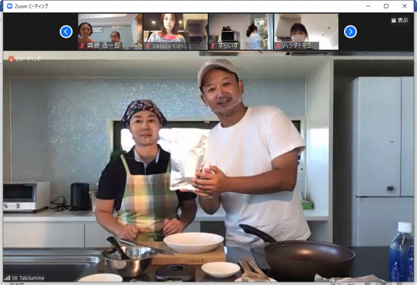 迎えてくれた、「佐渡相田ライスファーミング」を営む相田忠明さん(右)ご夫婦