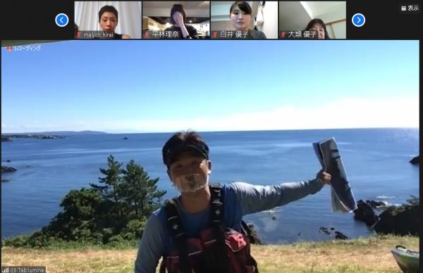 オンライン旅の様子=「シーカヤック」佐渡の海や風を感じられます
