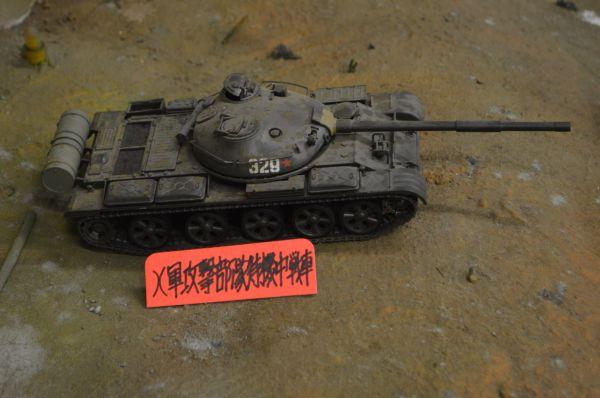 敵の「X軍」戦車。旧ソ連とみられる