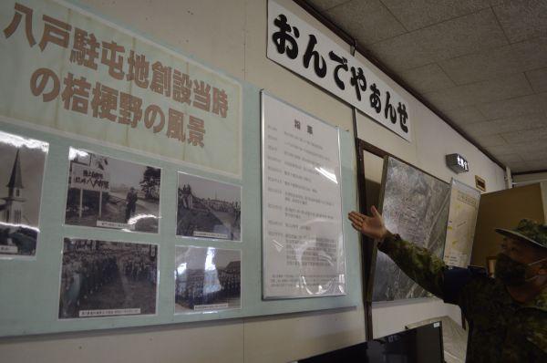 旧陸軍当時からの八戸駐屯地の沿革を説明する山口吉雄1曹