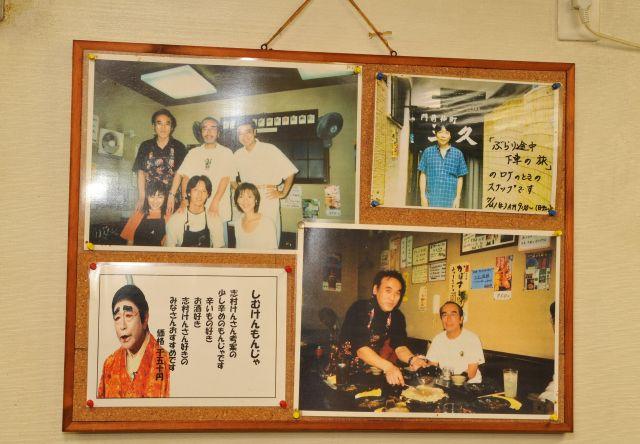 志村けんさんとの思い出の品々も展示されている