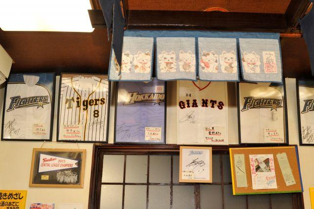 店内に飾られているプロ野球選手のサイン入りユニフォーム